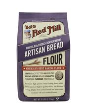 Artisan bread flour - front