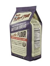 Artisan bread flour - side