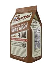 Whole wheat flour - 5 lbs - side