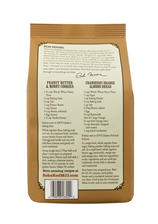 Whole wheat pastry flour - 5 lbs - back