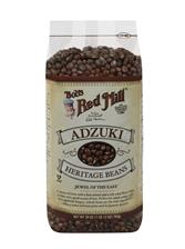 Beans adzuki - front