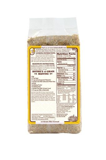 10 grain hot cereal - hong kong - back