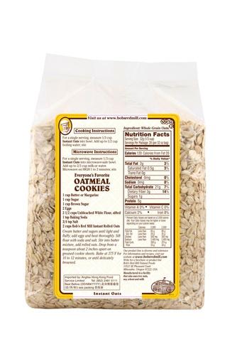 Rolled oats instant - hong kong - back