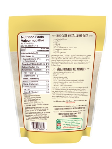 Almond flour - SUP - 453g - back - canadian