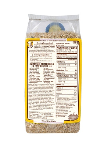 Steel cut oats - hong kong - back