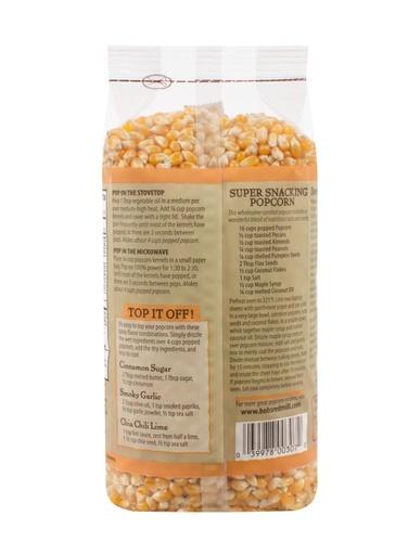 Yellow popcorn - 27 oz - back